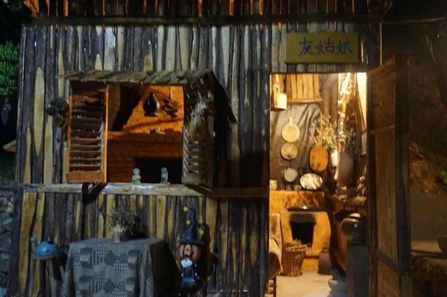 """Ngôi nhà mang bóng dáng của câu chuyện cổ """"Cô bé Lọ Lem""""."""