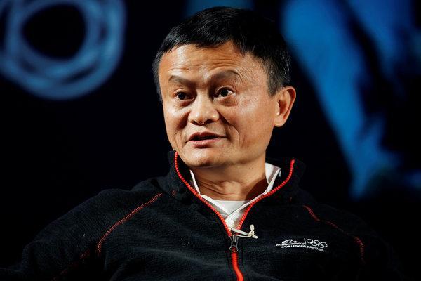 Jack Ma chính thức xác nhận nghỉ hưu sớm để tập trung làm từ thiện, bỏ ngỏ khả năng trở lại dạy học