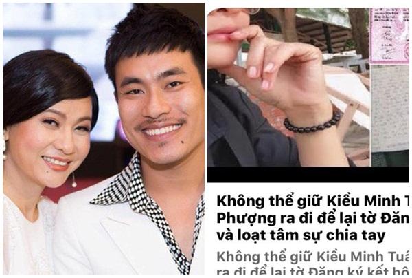 Bị đồn viết đơn ly hôn Kiều Minh Tuấn vì tin ngoại tình, Cát Phượng nói gì?