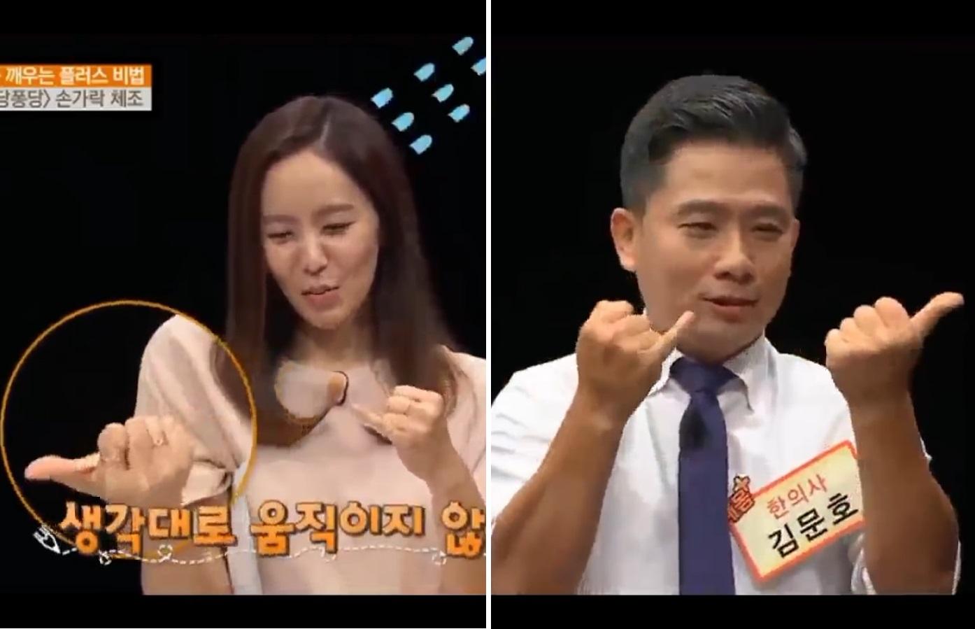 Giáo sư Hàn Quốc bày cách tăng sự tập trung bằng một bài tập tay đơn giản không thể tin nổi