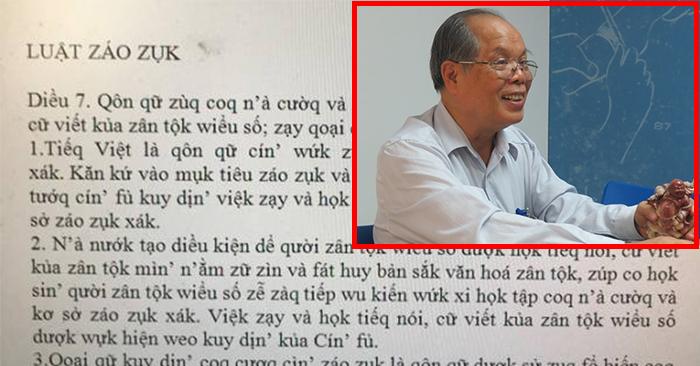 """NXB Dân Trí không tán thành đề xuất cải cách tiếng Việt của PGS.TS Bùi Hiền trong cuốn sách """"gây bão"""""""