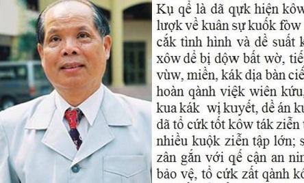 """Sau khi PGS. TS. Bùi Hiền hoàn thiện nghiên cứu, """"Tiếq Việt"""" thành """"Tiếw Việt"""""""