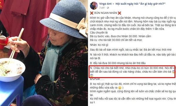 Dân mạng kêu gọi tẩy chay quán bún ngan Hà Nội chửi đuổi bà cụ xơi xơi, chỉ vì ăn bún ngan không thịt 30k