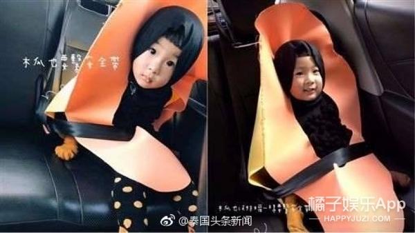 Cô bé Vô Diện tái xuất dịp Halloween với màn hóa trang thần thánh cực nháo