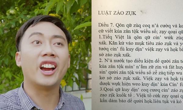 Ngã ngửa trước phản ứng của dân mạng khi 'Tiếng Việt' được viết thành 'Tiếq Việt'?