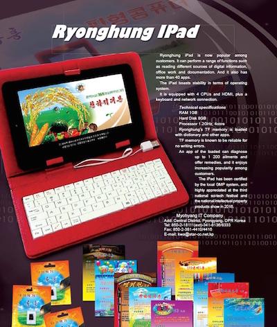 Ryonghung iPad - Máy tính bảng Triều Tiên nghi nhái hàng Apple