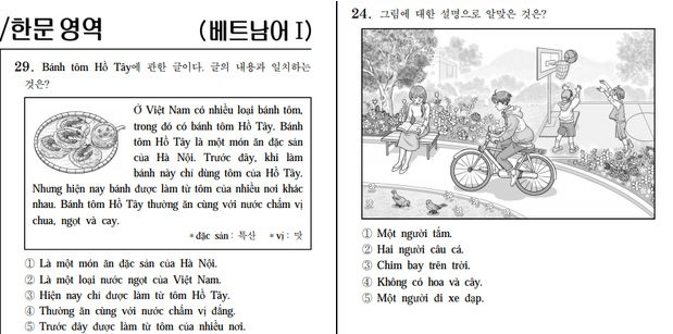 Đề thi môn Tiếng Việt mới nhất của kỳ thi đại học tại Hàn Quốc năm 2018: Hỏi về bánh tôm Hồ Tây, Vua Hùng...