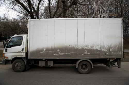 Nikita Golubev cho biết, các chủ xe hiếm khi phàn nàn về những bức ảnh bỗng dưng xuất hiện trên xe của họ.