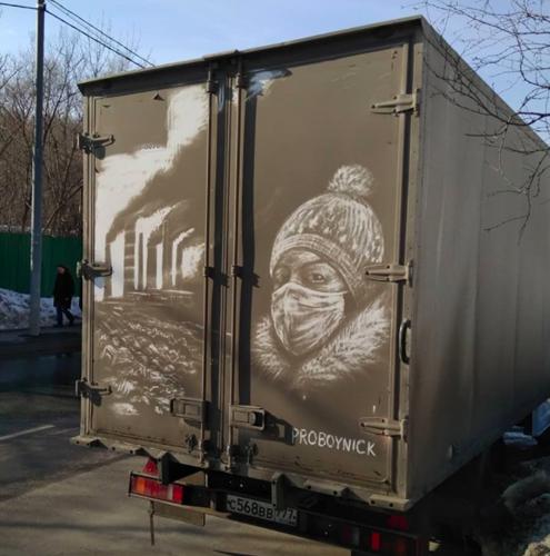 Thông điệp nói về việc môi trường sống của con người đang bị ảnh hưởng bởi ô nhiễm không khí.