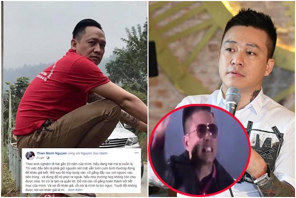 """Đồng nghiệp tốt: Tuấn Hưng bỏ hát vì đau bụng, Duy Mạnh đăng lời khuyên """"sặc mùi"""" hữu ích!"""