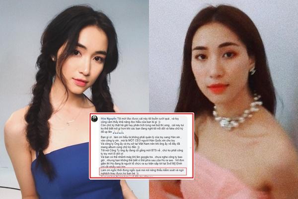 Góc lật mặt: Hòa Minzy từng soạn giáo án, dạy fans bài học về cách phát ngôn đừng ngờ nghệch