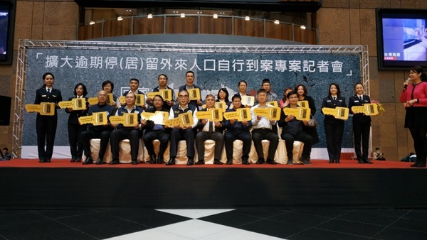 Đài Loan giảm nhẹ hình phạt cho những người nước ngoài quá hạn visa nếu tự nguyện đến trình báo
