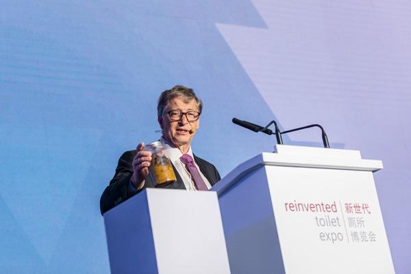 Bill Gates đầu tư hàng triệu USD vào nhà vệ sinh xử lý bằng giun hổ để cải thiện vệ sinh môi trường toàn cầu