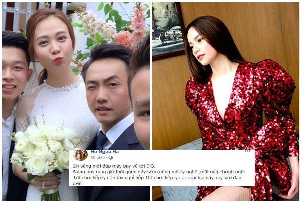 """HOT: Cường Đô La làm đám hỏi cùng Đàm Thu Trang, Hà Hồ phản ứng """"lạ"""""""