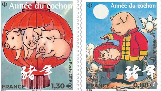 Chào đón năm Kỷ Hợi 2019, bưu điện nước Pháp phát hành bộ tem hình những chú lợn đáng yêu