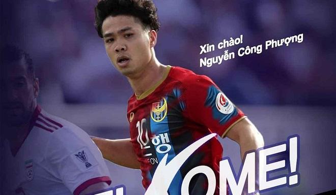CLB Incheon United công bố Công Phượng khoác áo số 23 cùng bản hợp đồng 1 năm