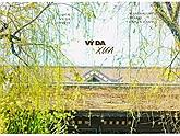 """Ghé thăm một """"Thôn Vĩ Dạ"""" ở Xứ Huế đẹp y chang những áng thơ văn của nhà thơ Hàn Mặc Tử"""