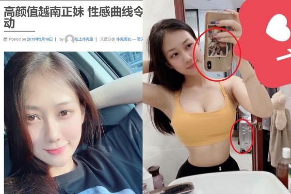 """Girl Việt được báo Trung khen hết lời bởi body chuẩn đét nhưng CĐM lại tung hô """"kỹ năng chỉnh ảnh bóp eo hoàn hảo"""""""