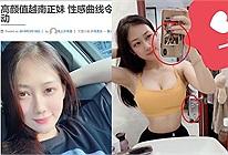 Girl Việt được báo Trung khen hết lời bởi body chuẩn đét nhưng CĐM lại tung hô