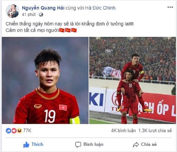 Các cầu thủ nói gì sau đại chiến với Thái Lan: Không thắng là lỗi của mình, nhưng thắng tới 4 bàn thì là lỗi của Thái Lan rồi!