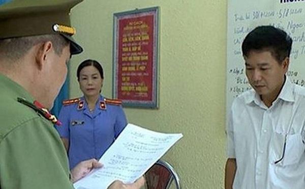Ảnh 1: Sửa điểm thi ở Sơn La
