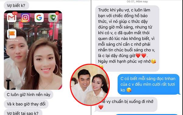 """Loạt tin nhắn ngôn tình của người yêu cũ Hà Duy và bạn trai mới khiến CĐM thốt lên: """"Ngọt thế này thì bị tiểu đường mất"""""""