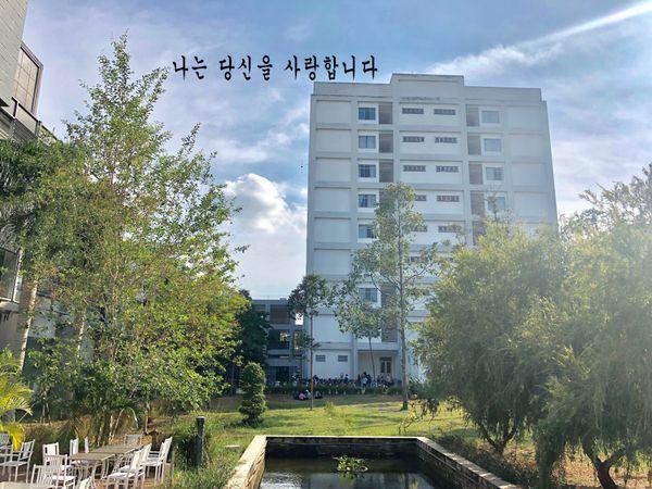 Ảnh 5: Đại học Cần Thơ đẹp ngang ngửa Hàn Quốc - We25.vn