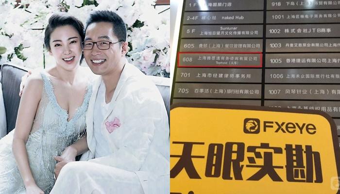 """Mỹ nhân hot nhất phim Châu Tinh Trì bỏ chồng vỡ nợ chạy theo đại gia """"rởm"""": Cái kết dành cho người đàn bà tham lam"""