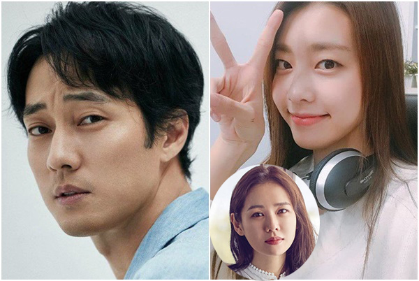 """Chân dung người yêu kém 17 tuổi của So Ji Sub, nhan sắc """"đánh bật"""" cả chị đẹp Son Ye Jin?"""