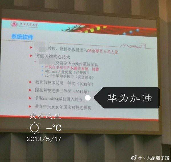 Ảnh 2: Hệ điều hành riêng của Huawei - We25.vn