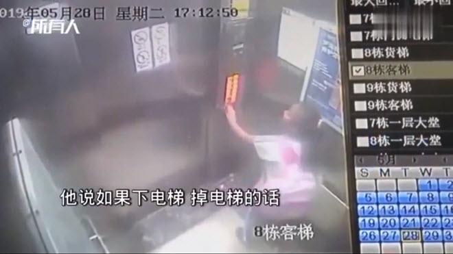 Cô bé 9 tuổi thoát nạn khi thang máy rơi tự do - Bạn đã biết kỹ năng thoát hiểm này chưa?