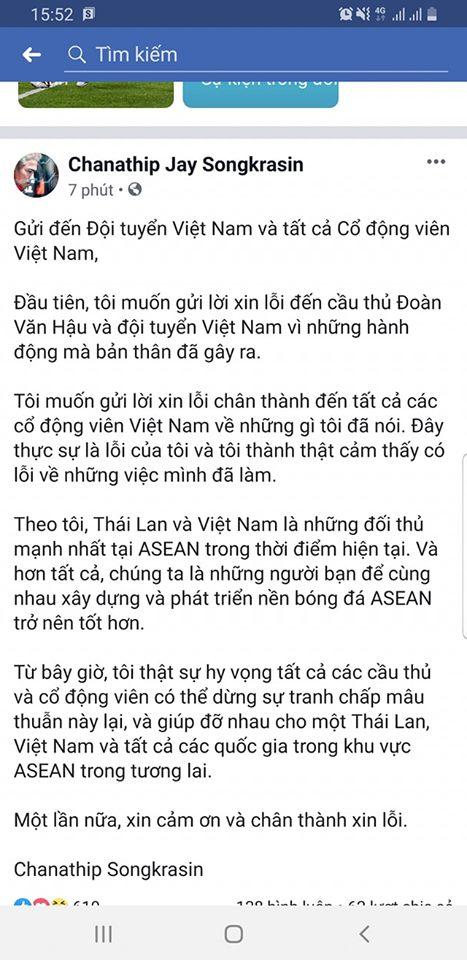 Ảnh 1: Chanathip Songkrasin xin lỗi Văn Hậu - We25.vn