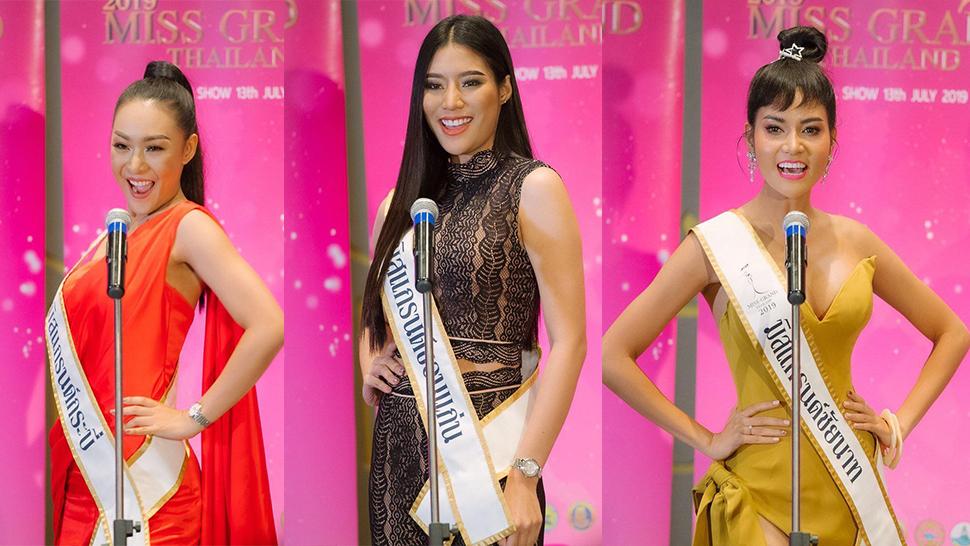 """Đến hẹn lại lên, các thí sinh Miss Grand Thailand 2019 lại khiến dân mạng """"cười bò"""" vì phần giới thiệu tên """"cao vút"""""""