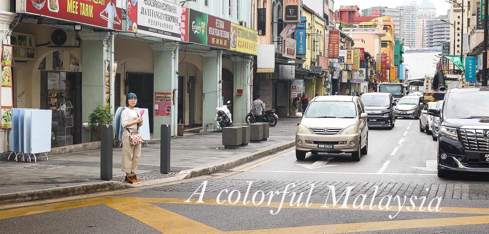 Checkin-Holic: A colorful Malaysia - Lê Vũ Thái Bảo