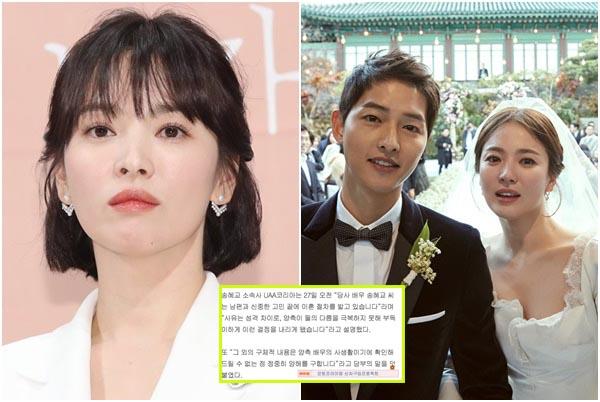 Song Hye Kyo chính thức lên tiếng sau khi bị chồng trẻ Song Joong Ki đệ đơn ly dị!