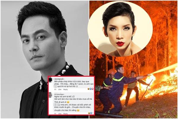 """Phan Anh bị anti-fans chỉ trích vì không đăng tin cháy rừng Hà Tĩnh, siêu mẫu Xuân Lan còn """"xoáy"""" một câu"""