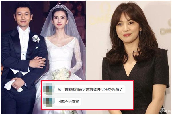 Lộ tin nhắn Huỳnh Hiểu Minh - Angela Baby cũng chuẩn bị công khai ly hôn?