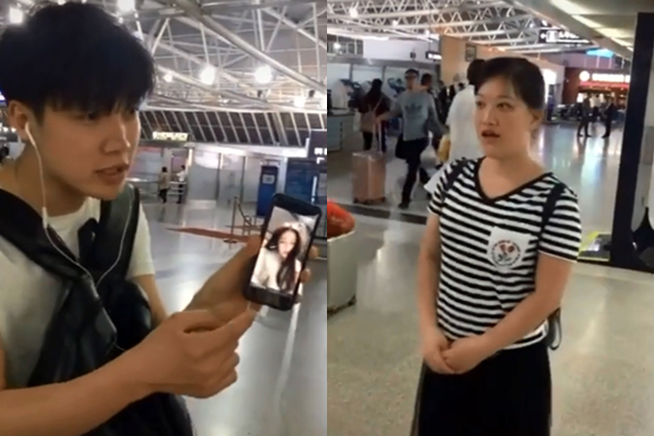 """Quen gái xinh trên mạng, chàng trai hí hửng đáp chuyến bay để hẹn hò, ai ngờ """"vỡ mộng"""" khi nhìn dung nhan của cô nàng"""