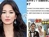 HOT: Song Hye Kyo thông báo quyết định nghỉ ngơi hết năm nay là vì đang mang thai?