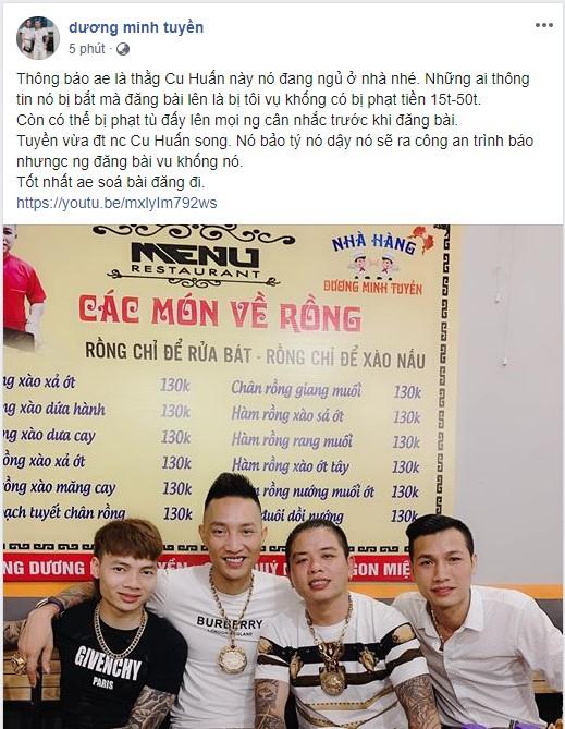"""Trước tin Huấn Hoa Hồng bị bắt, Dương Minh Tuyền lên tiếng cải chính sự thật và không quên đe dọa: """"Ai đăng bài vu khống tốt nhất nên xóa ngay đi"""""""