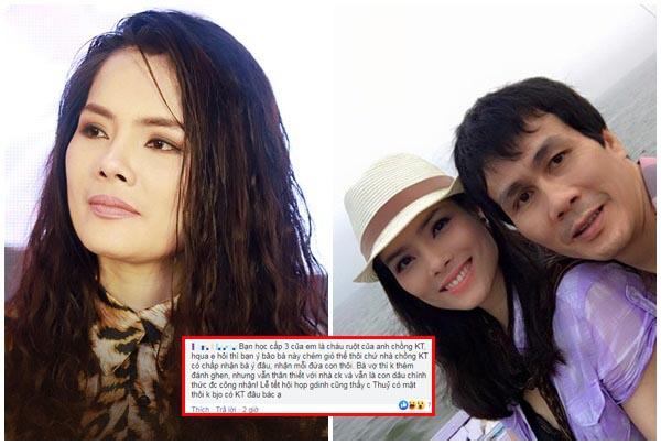 Tự hào là kẻ thứ 3, nhưng Kiều Thanh không được nhà chồng và vợ cả chấp thuận?