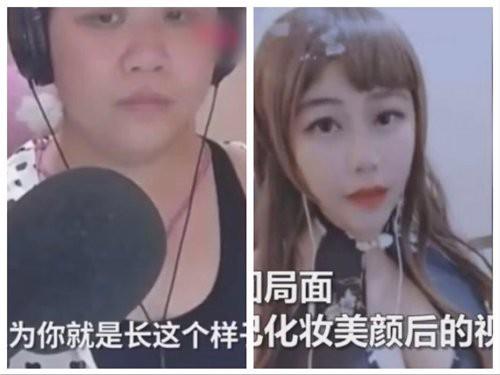 """""""Thánh nữ"""" ngực bự Trung Quốc bị tẩy chay vì để lộ mặt thật, hóa ra là bà béo 58 tuổi"""