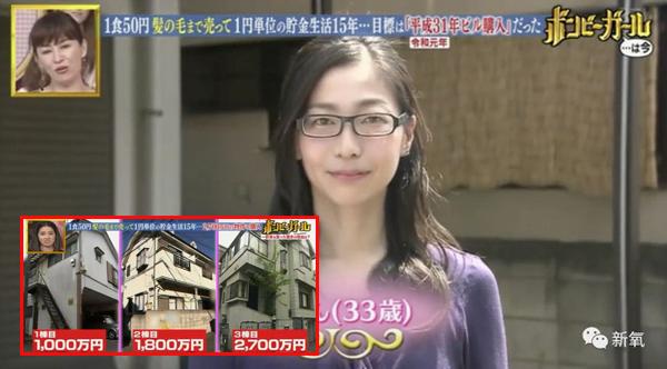 """""""Thánh tiết kiệm"""" nhất Nhật Bản: Bữa tối chỉ ăn mì 6k, đồ đạc nhặt từ bên ngoài về dùng, đến khi 33 tuổi tậu 3 căn biệt thự"""