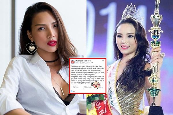 Phát hiện Minh Triệu rất lâu trước đây từng để ý đến Kỳ Duyên ngay khi cô vừa đăng quang Hoa hậu