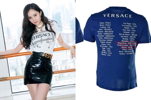 Mới hợp tác 2 tháng, Dương Mịch phải vội vã cắt đứt hợp đồng với Versace