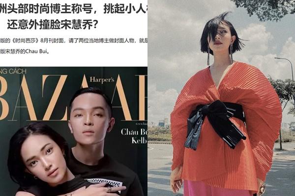 Châu Bùi được Netizen Trung ví như Song Hye Kyo phiên bản Việt chỉ nhờ 1 điểm trên gương mặt