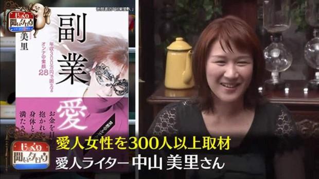 """Nữ nhà văn tiết lộ sự thật gây sốc: Nhiều nữ sinh Nhật Bản chọn làm """"tiểu tam"""" để có thu nhập khủng hàng tháng"""