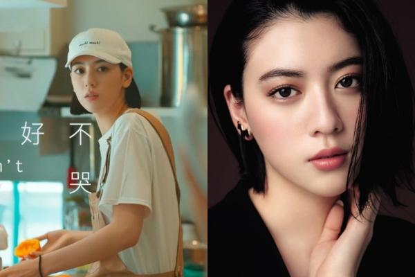 """Ngẩn ngơ với vẻ đẹp tựa thần tiên của mỹ nữ trong MV mới của Châu Kiệt Luân đang gây """"bão"""" CĐM"""
