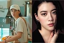 Ngẩn ngơ với vẻ đẹp tựa thần tiên của mỹ nữ trong MV mới của Châu Kiệt Luân đang gây