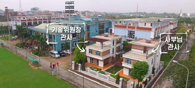 CĐV Malaysia làm to chuyện khi biết sân tập đội nhà nằm sát nơi ở của HLV Park Hang-seo